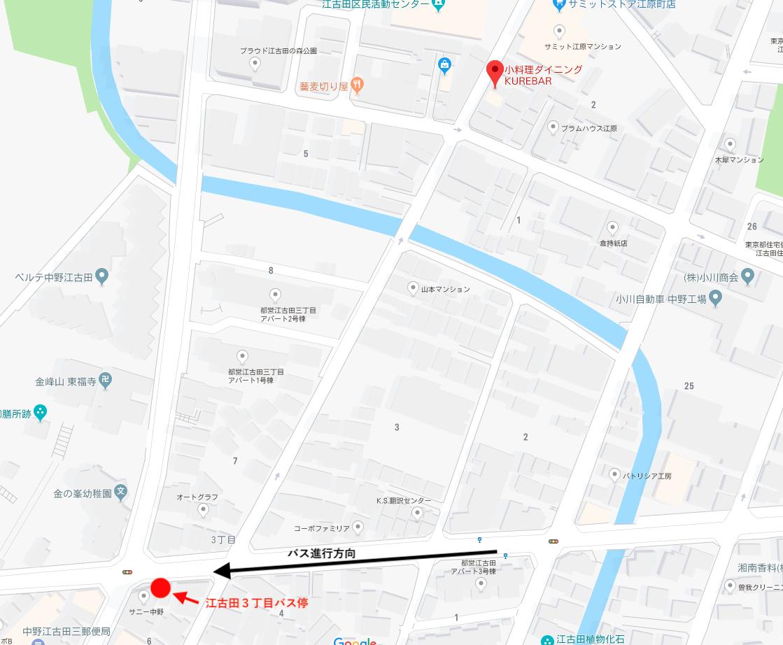 江古田3丁目バス停